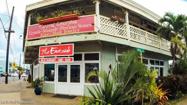The Eastside Restaurants On Kauai Kapaa Hawaii