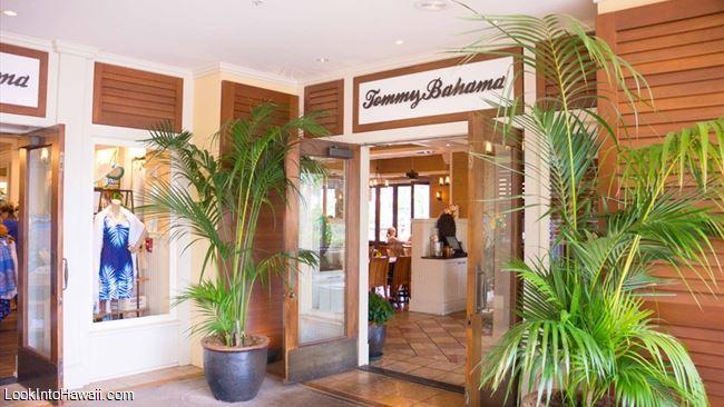 Tommy Bahama Restaurant Bar Wailea Restaurants On Maui