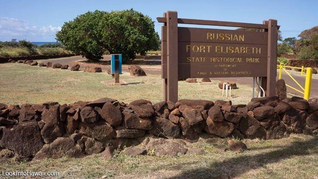 Image result for fort elizabeth hawaii