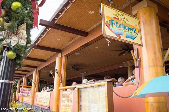 The fish hopper restaurants on big island kailua kona for The fish hopper