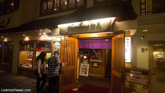 Anese Restaurants In La Best