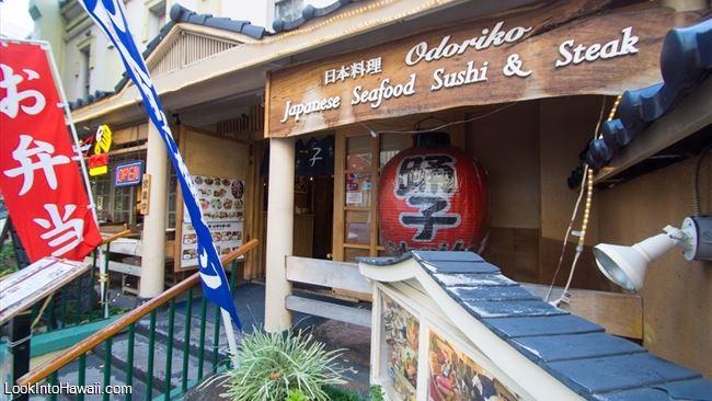 Odoriko Restaurant