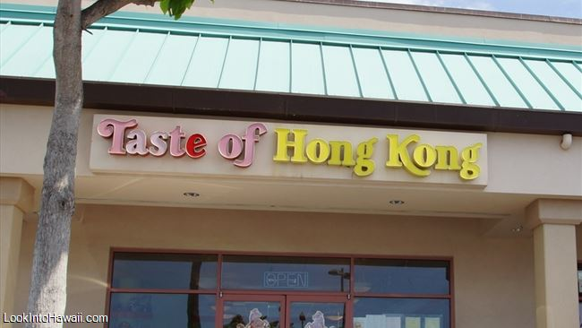 taste of hong kong  restaurants on oahu ewa beach hawaii