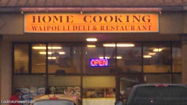 Waipouli Deli Restaurant Restaurants On Kauai Kapaa Hawaii