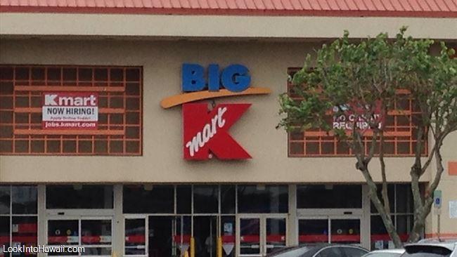 Kmart Shops Services On Kauai Lihue Hawaii