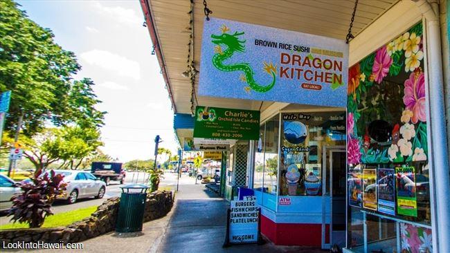 Restaurants On Big Island Hilo, Hawaii