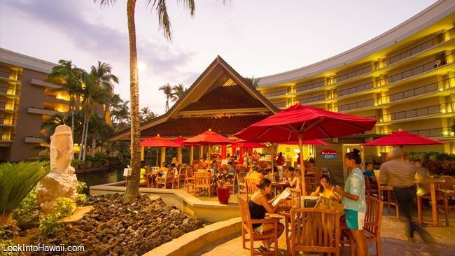 Boat Landing Cantina At Hilton Waikoloa Village