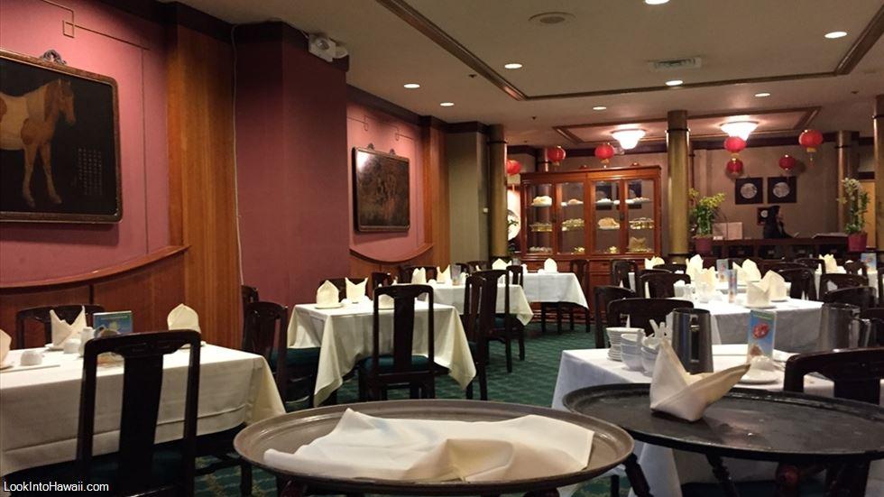 Free Stock Photo Of Royal Garden Chinese Restaurant 37958