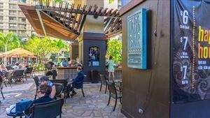 Hawaii Beaches Hotels Restaurants More Near Hale Koa Hotel Military